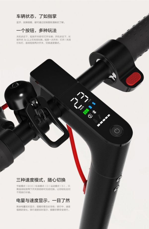 English – electric scooter mijia M365 by xiaomi