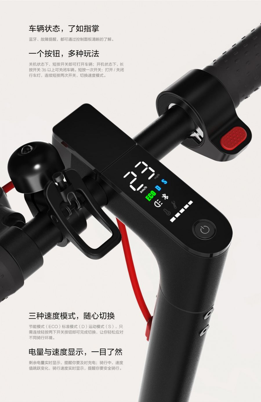 xiaomi m365 pro version is available to order – electric scooter
